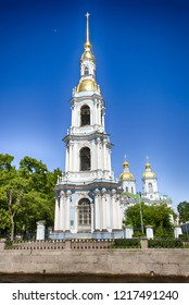 Bell tower of St. Nicholas Naval Cathedral in Saint Petersburg Russia baroque Orthodox cathedral