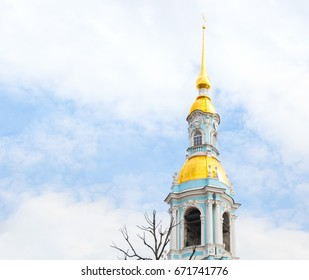 Bell Tower of St. Nicholas Naval Cathedral, Saint Petersburg, Russia