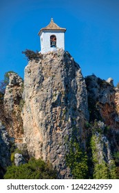 Bell Tower in the Tourist Town of Guadalest, Spain