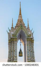 Bell Tower Wat Pho Bangkok Thailand Temple of the reclining Buddha