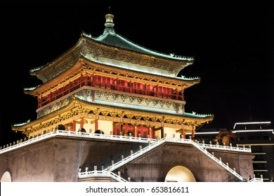 The Bell Tower of Xi'an, located in the heart of downtown Xi'an was erected in 1384 during the early Ming Dynasty. Shaanxi province of China