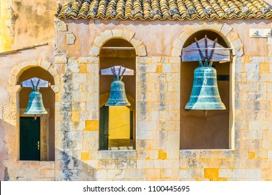 Bells of the Basilica Santissimo Salvatore in Noto, Sicily, Italy