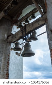 Bells in the bell tower of the old Russian Orthodox Church
