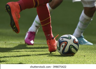 BELO HORIZONTE, BRAZIL - June 17, 2014: Ball during the World Cup Group H game between Belgium and Algeria at Mineirao Stadium.