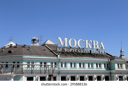 Belorussky railway station-- is one of the nine main railway stations in Moscow, Russia. It was opened in 1870 and rebuilt in its current form in 1907-1912