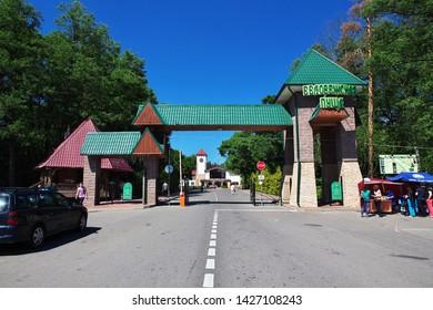 Belovezhskaya Pushcha, Belarus - 12 Jun 2015. The gate in Belovezhskaya Pushcha, Belarus country