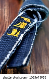 The belt of three Japanese characters of traditional Japanese martial arts. As English is the Ai-Ki-Do. The first character Ai - harmony. Ki- the spirit. Do - way.