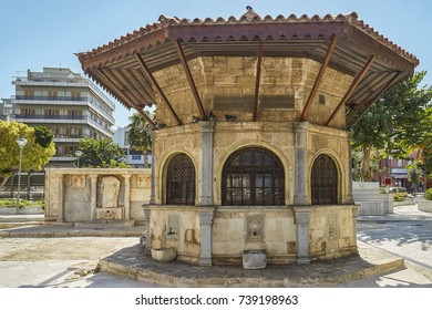 The Bembo Fountain and Turkish Sebil