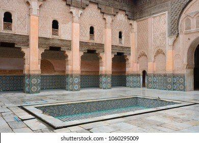 Ben Youssef Madrasa, Marrakesh, Marrakech, Morocco, North Africa. 01/17/2015: The interior of the 14th century Ben Youssef Madrasa or college in Marrakech or Marrakesh