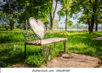 bench with heart in Ivano-Frankivsk