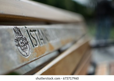 bench in istanbul