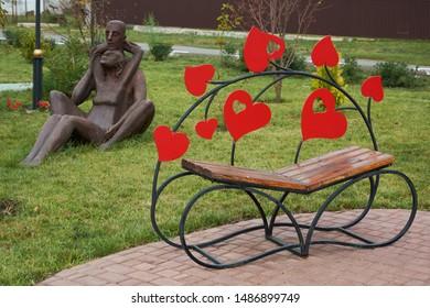 Surprising Fotos Imagenes Y Otros Productos Fotograficos De Stock Evergreenethics Interior Chair Design Evergreenethicsorg