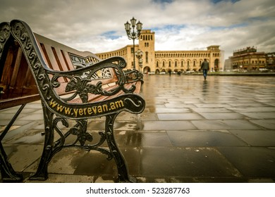 Bench on Republic square, Yerevan, Armenia