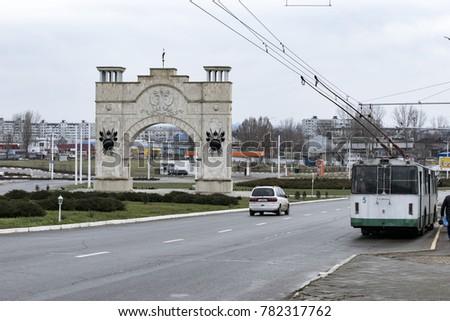 Bendery moldova