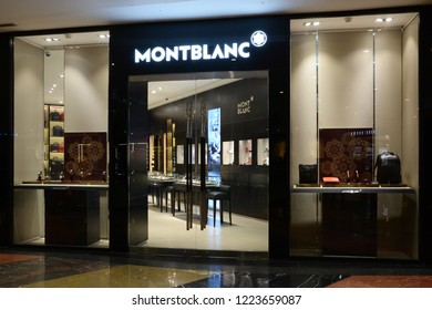 Bengaluru, India - November 1, 2018: A Montblanc showroom in Phoenix MarketCity. Montblanc International is a German manufacturer of luxury writing instruments, watches, jewellery and leather goods.