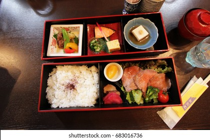 Bento Box Lunch is a single-portion take-out or home-packed meal common in Japanese . In urban areas of Japan, Bentos or Ekiben are sold mainly on trains and railway stations with long train rides.
