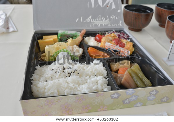 Bento Japanese Food Contain Paper Box Stock Photo (Edit Now