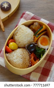 Bento is a single-portion take-out or home-packed meal common in Japanese cuisine. A traditional bent version holds rice or noodles, fish or meat, with pickled and cooked vegetables, in a box.