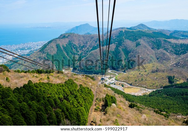 Beppu is a city in Å?ita Prefecture on the island of Kyushu, Japan. It is situated between the sea and the mountains. It is famous for its hot springs.