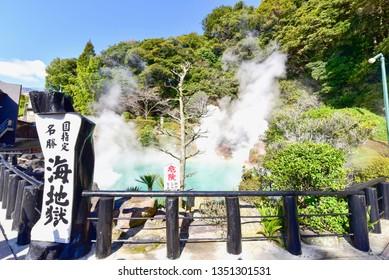 Beppu, Japan - MARCH 14, 2019: Umi Jigoku, Hells of Beppu in Beppu City
