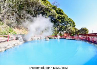 Beppu, Japan - MARCH 14, 2019: Kamado Jigoku or Cooking Pot Hell in Beppu