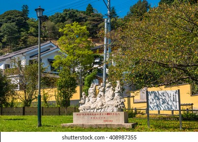 Beppu, Japan - September 28, 2014: Kannawa town in the morning. Kannawa district is a city in Beppu, Japan. Beppu is a city located in Oita Prefecture on the island of Kyushu, Japan.