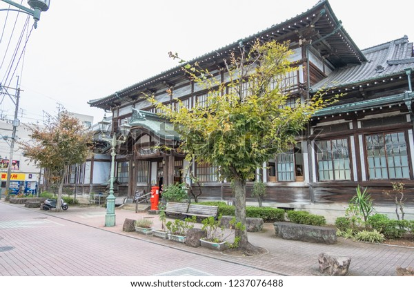 Beppu,Oita,Kyushu,Japan - October 15, 2018 : Takegawara hot spring, onsen and sand bath