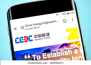 China Energy Engineering Group Images, Stock Photos