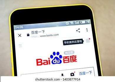 Baidu Images, Stock Photos & Vectors | Shutterstock