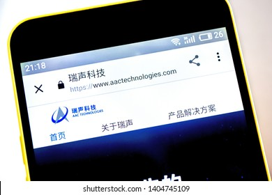 Berdyansk, Ukraine - 19 May 2019: Illustrative Editorial, AAC Technologies Holdings website homepage. AAC Technologies Holdings logo visible on the phone screen.