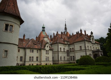 "Beregvar Castle is the romantic residence of the Schonborn counts. Today it is used as a sanatorium ""Karpaty"". Located in the village of Karpaty, Mukachevo district, Zakarpattia, Ukraine."