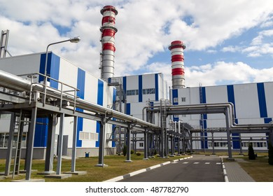 Bereza, Belarus - September 19, 2016: The new power unit at Berezovskaya thermal power plant, built by Chinese engineers.
