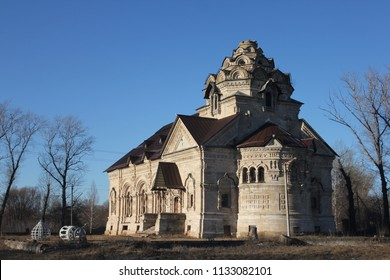 BEREZOVKA, LIPETSK OBLAST / RUSSIA - DECEMBER 29 2015:  The Church of St. Demetrius of Thessalonica in Berezovka