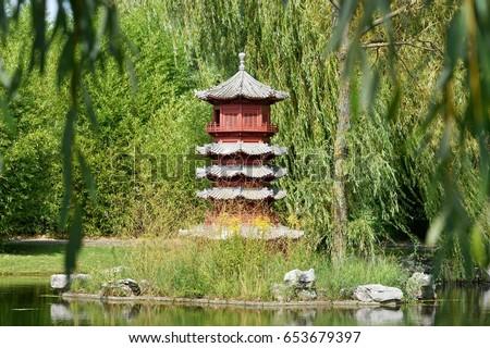 Berlin 2015 Gardens World Der Welt Stock Photo Edit Now 653679397