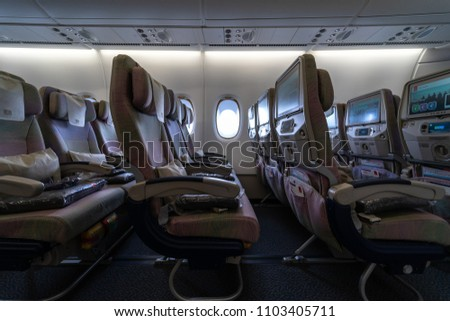 Berlin April 26 2018 Interior Economy Stock Photo Edit Now