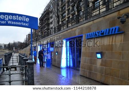 Berlin Germany 01122016 Ddr Museum All Stockfoto Jetzt Bearbeiten