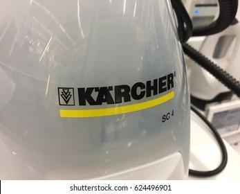 Berlin, Germany - April 6, 2017: Karcher vacuum cleaner. Alfred Kaercher GmbH & Co. is a German family-owned company known for its high-pressure cleaners, floor care equipment, parts cleaning systems