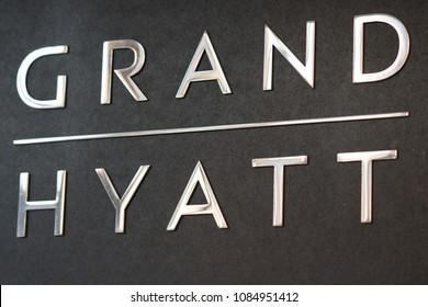Berlin, Germany - February 24, 2018: Sign of Grand Hyatt Berlin, upscale hotel. This 5-star hotel in the center of the German capital, near Potsdamer Platz, is one of the locations of the Berlinale