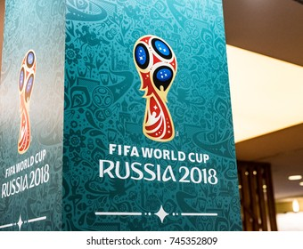 Berlin, Germany - July 12, 2017: Symbol of Fifa world cup Russia 2018. The FIFA World Cup is a quadrennial international football tournament contested by the men's national teams of members of FIFA