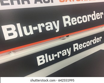 Berlin, Germany - May 5, 2017: Blu-ray recorder area in Saturn store. Saturn is a German chain of electronics stores, now found in several European countries