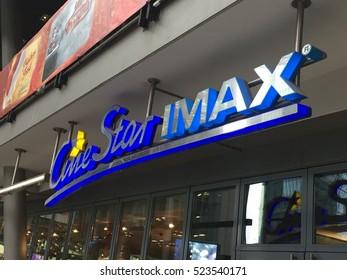 Berlin, Germany - November 25, 2016: CineStar multiplex cinema entrance in atrium of Sony Center, Potsdamer Platz. Opened in 2000, the Sony Center is one of the landmark buildings of the new Berlin