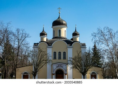 """Berlin Wilmersdorf """"Christi-Auferstehungs-Kathedrale"""" (Resurrection of Christ Cathedral). A church building of the Berlin Diocese of the Russian Orthodox Church in the Russian Byzantine style."""