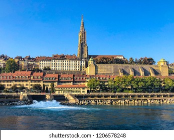The Bern Minster is a Swiss Reformed cathedral, in the old city of Bern, Switzerland. It is the tallest cathedral in Switzerland and is a Cultural Property of National Significance.