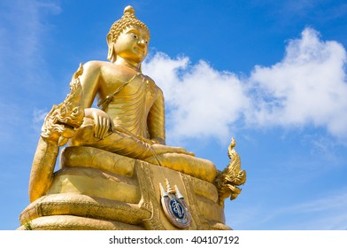 Beside of the Big Buddha Phuket, it have another Golden Buddha Statue, the size was a bit small with 12 metres high and made by 22 tons of brass. This Golden Big Buddha was devoted to HM Queen Sirikit