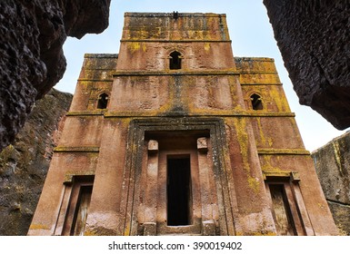 Bet Giyorgis Church, St. George Church in Lalibela, Ethiopia