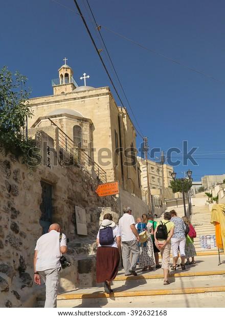 Bethany Israel July 14 2015 Tomb Stock Photo (Edit Now