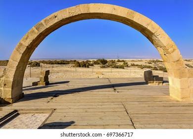 BETHANY, JORDAN - NOVEMBER 28, 2016 John Paul II Arch Ruins Byzantine Churches Elijah's Hill Near Jesus Baptism Site Bethany Beyond Jordan.  Rediscovered late 1990s and early 2000.