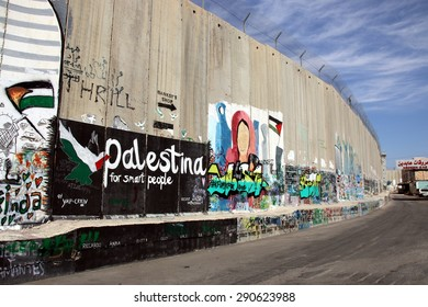 BETHLEHEM OCCUPIED PALESTINIAN TERRITORIES OCTOBER 7 Stock