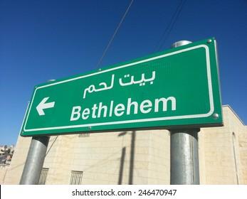 Bethlehem road sign