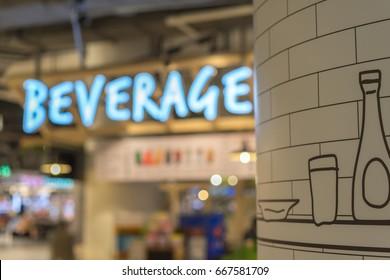 beverage neon sign in food center